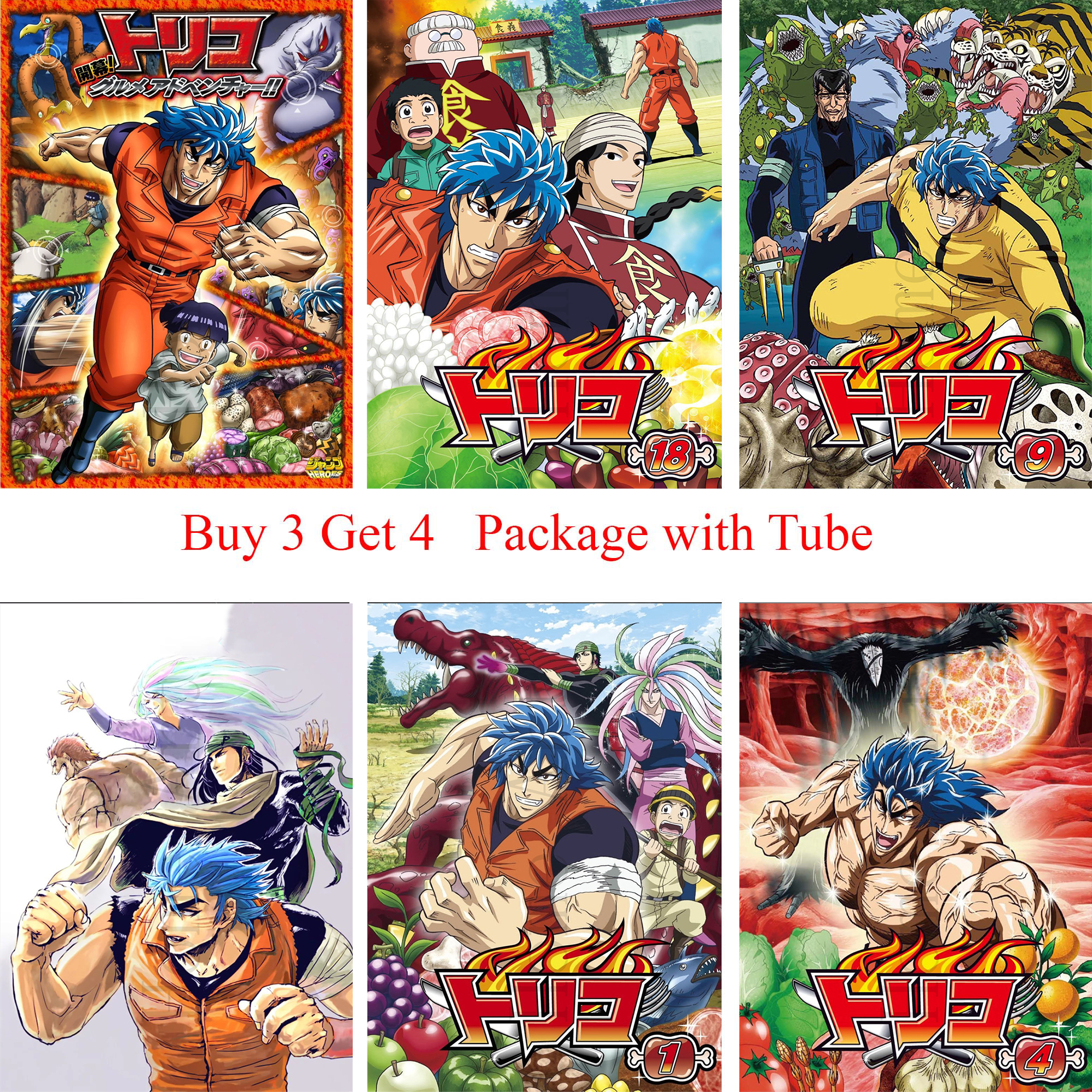 Toriko Poster Clear Image Wall Stickers Home Decoration