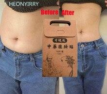 10PCS Tradisjonell kinesisk medisin Slanking Navel Sticker Slank Patch Løs Vette Fat Burning White Slim Patch Face Lift Tools
