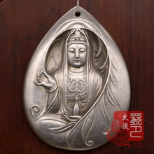 Antique statues of Guanyin: evil paktong ornaments miscellaneous antiques Guanyin pendant copper blessing