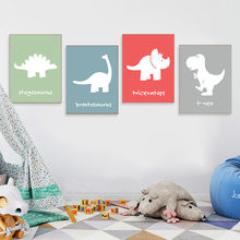 Canvas Nordic Pictures Home Decoration Dinosaur Cartoon Paintings Wall Art Simple Prints Poster Hotel Modular For Living Room(China)