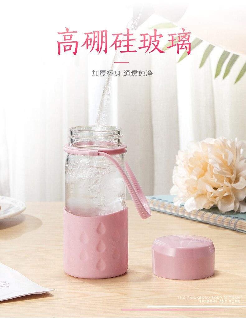 Портативная стеклянная бутылка для воды креативный Чайный фильтр колбы для офиса путешествия кофе сок силикагель рукав стеклянные колбы BPA бесплатно