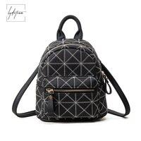 2017 Geometry Japanese Design Backpack PU Leather Harajuku Backpack Hologram Laser Shoulder Bag Lady Rucksack Small