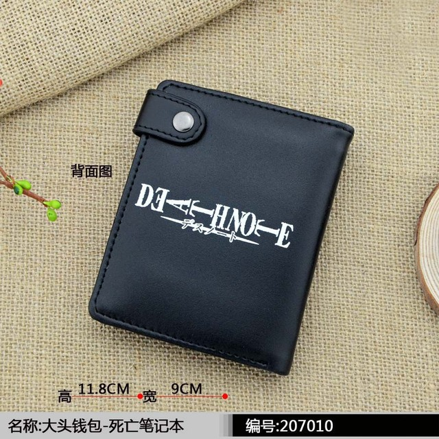 Anime Death Note Simple and Cool Black PU Purse/Penny Wallet