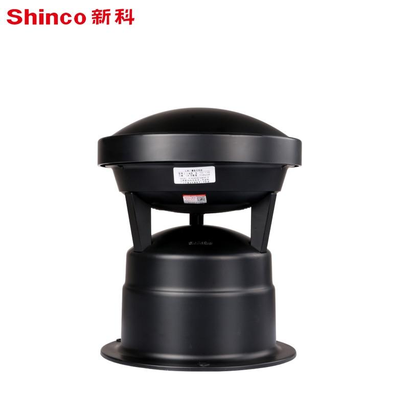 Shinco C-21 Outdoor waterproof lawn speaker outdoor park background music lawn sound horn куртка мужская geox цвет темно синий серый m8429ftc116f4443 размер 50