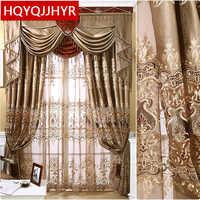 Европейские Роскошные высокоточные трехмерные вышитые шторы для спальни шторы на окна для гостиной, роскошные шторы