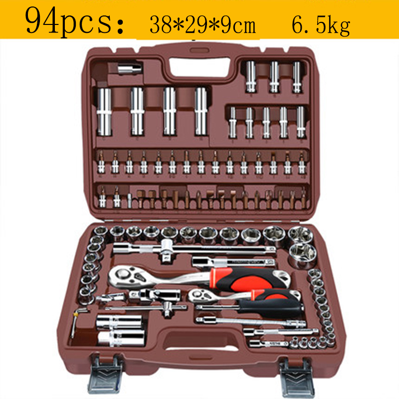 Sleeve Ratchet Wrench Hardware Car Repair Toolbox Multi function Combination Set