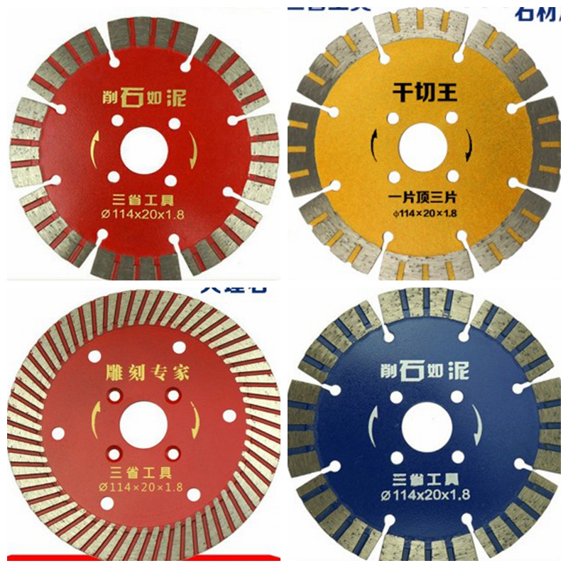 Hot Pressed Diamond Cut-off Wheel Slitting Wheel TILE CUTTER Saw Blade Ceramic Marble Concrete Cutting Grooving Machine Blade china manufacturing circle cutter blade for cutting rubber circular slitting machine blades