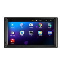 """7"""" Universal Double 2 Din Android 5.1 Car DVD player WIFI GPS Navigation Car Autoradio Video/Mutimedia Stereo audio MP5 Player"""