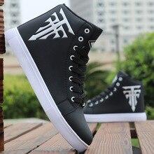 Новинка; модная мужская обувь для скейтбординга; высокие кроссовки; дышащая Спортивная обувь; белая обувь; Уличная обувь; chaussure homme