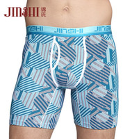Men's Bamboo Fiber Striped Print Stretch Boxer Shorts Male U Convex Underwear Panties Breathable Underpants Trunks For Men