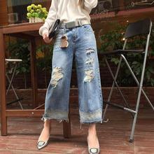 2017 весна лето Европейский стиль мода свободные девять брюки джинсы женщин высокой талии кружева вышитые cowboy широкого покроя штаны w61