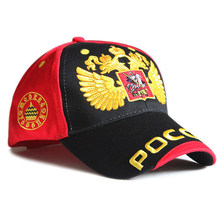 GBCNYIER Upgrade Classic Universal Seasons Golden Wings Baseball Cap Full Cotton Mesh Hat 62cm Big Size