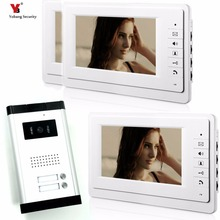 Yobang Security 7 Inch Wired Video Door Phone Visual Intercom Doorbell with 3* Monitor+1* Camera For 2 Units Apartment Intercom
