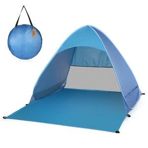 Image 2 - خيمة للشاطئ منبثقة أوتوماتيكيًا من Lixada خفيفة الوزن للحماية من الأشعة فوق البنفسجية للاستخدام الخارجي والتخييم والصيد خيمة كابانا للشمس