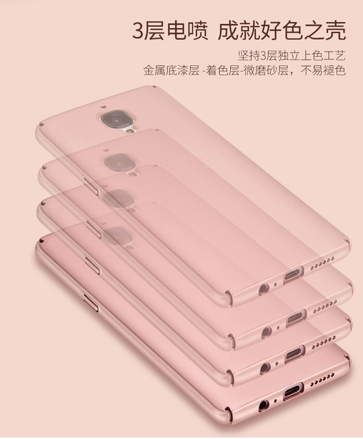 For OnePlus 3 3T Case Hard Frosted Plastic Slim Protective back cover case for oneplus3 3t one plus 3 Full cover phone shell