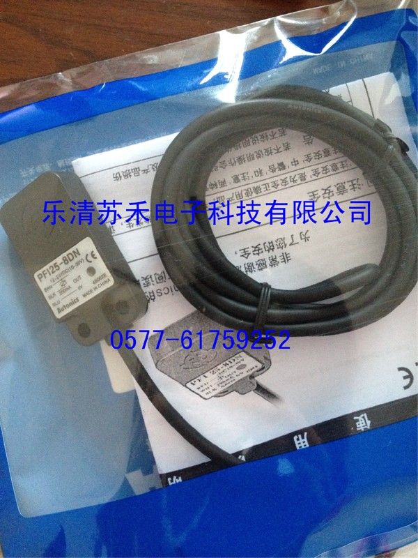 Proximity switch PFI25-8AO Flat type proximity switch xs1n05pa310 xs1 n05pa310