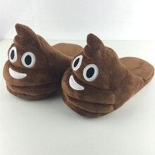 Смайлики смешные тапочки крытый дом милые плюшевые теплый дома мужские обувь