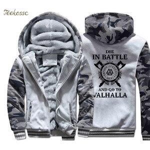 Image 4 - معطف بغطاء للرأس من Odin الفايكنج للرجال يُموتون في المعركة ويذهبون إلى فالهالا بلوز بقلنسوة 2018 بلوز سميك للشتاء للرجال من أودين