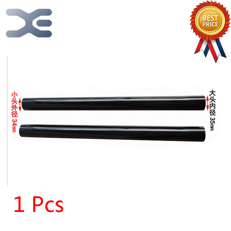 High Quality Adapt To all Kinds of Brand Vacuum Cleaner Accessories Straight Tube Telescopic Hard Tube Large Head Diameter 35mm long uv lamp of wp601 accessories of vacuum cleaner