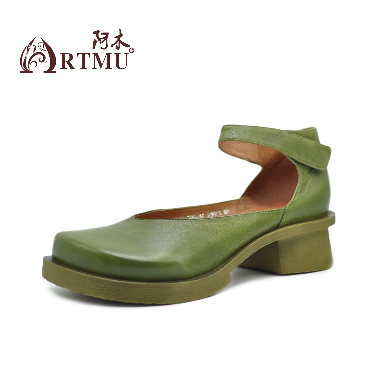 Artmu Original Retro Personality Shallow Women's Shoes Female Genuine Leather Thick Heels Hook and Loop 2019 New Handmade Pumps
