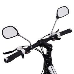 Um par de espelho de vidro da bicicleta espelhos retrovisores ampla gama de volta refletor ângulo ajustável espelhos de vidro da bicicleta espelho