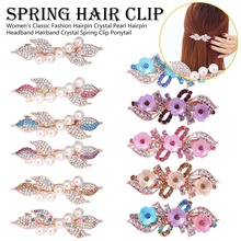 Womens Classic Fashion Hairpin Crystal Pearl Headband Spring Clip Ponytail Beautiful hair accessories