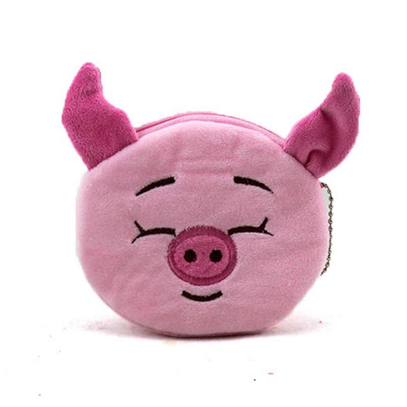 YIYOHI 新かわいい漫画豚/コアラの子供ぬいぐるみコインバッグ財布女の子ジッパーチェンジ財布財布キッズガール女性ギフト用