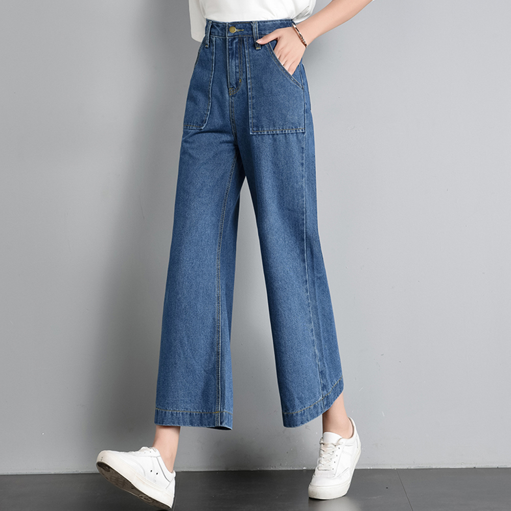 New Arrivel Women High Waist Wide Leg   Jeans   Vintage Washed Cotton Denim Pants Fashion Casual Loose Trumpet Pants   Jeans