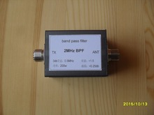 2MHz BPF bandpass filter 200W power short wave band pass filter anti-jamming improve signal to noise ratio цена