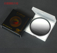 fujing 67mm 72mm 77mm 82mm GND GC GRAY Filter Optical Glass  Graduated Gray Filter for Camera