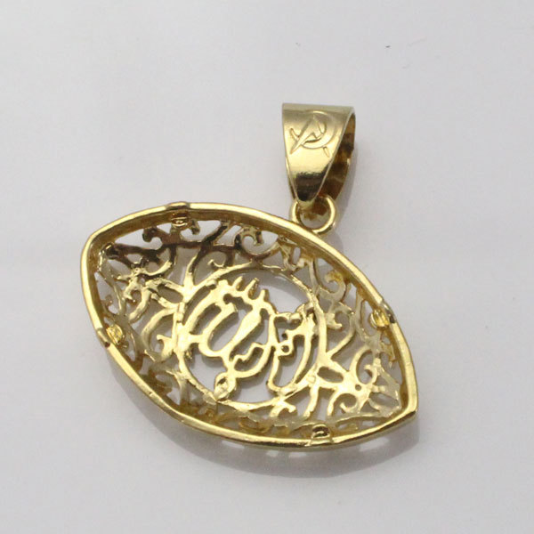 allah muslim copper pendant for women & men, charm Islam necklace & Jewelry