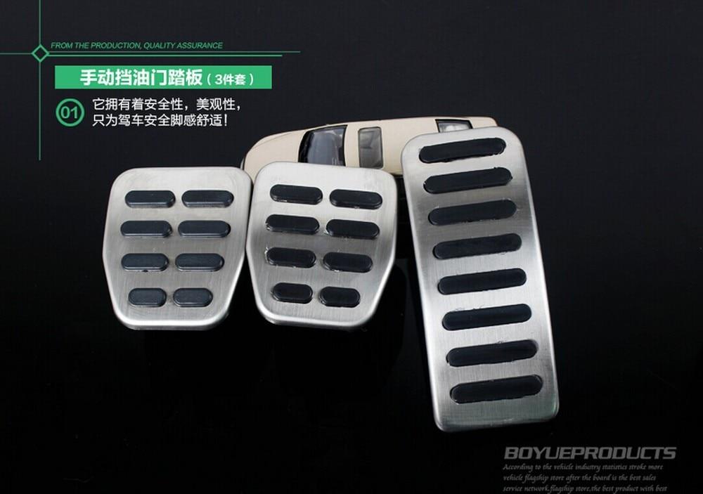 Автомобильный акселератор из нержавеющей стали, педаль тормоза, педаль сцепления для Volkswagen VW Jetta Polo Jetta MK4 Lavida Golf MK4 Skoda Fabia - Название цвета: MT