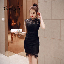 2018 Summer Sheath Hollow Out Lace Dress Women Black Short Sleeve Stand Office Mini for Party Lady Vestidos