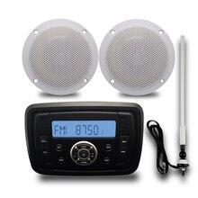 """Морской аудио MP3 радио FM AM музыка Bluetooth стерео + 4 """"2 Way морской лодка Водонепроницаемый динамики для автомобиля открытый лодка + FM антенны"""
