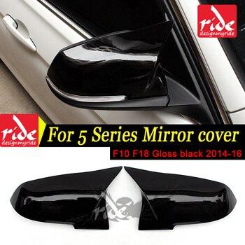 Для BMW 5-Series F10 F18 520i 525i 528i 530i 535i 2014-16 M-Стиль АБС-пластика высокого качества черный глянец зеркало заднего вида Обложка украшения >> designmyride myride Store