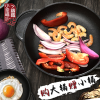 Round Ear Thickening Cast Iron Pan Old Frying Pan Non Coating Household Oil Smokeless Single Small