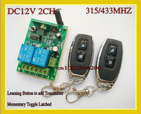 12v 2ch Remote Switch 315 433 2 Relays Receiver Transmitter Learning Momentary Toggle Latched Wireless Light