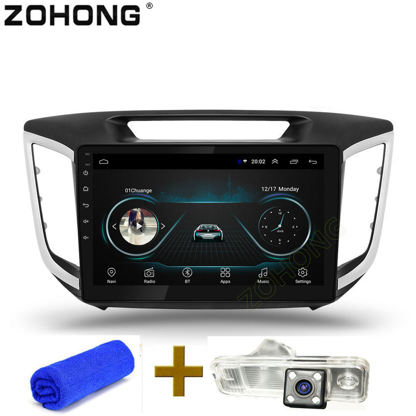 2 5D 10 2 inch Android 8 1 Car DVD Multimedia Player For Hyundai Creta IX25