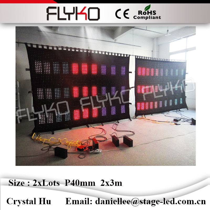 High quality low price christmas decoration LED video curtain gorgeous fullcolor led lights P40mm 2x6m