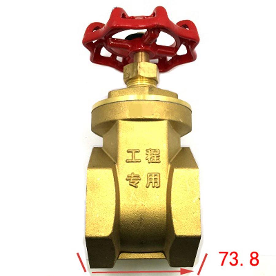 Heimwerker Messing Tor Ventil Dn65 2-1/2 bspp Weibliche 16bar Arbeitsdruck Port Größe 52,5mm