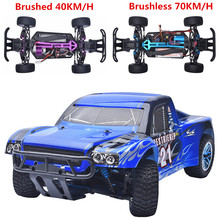 HSP Rc Car 1/10 4wd Off Road Rally Truck 2.4Ghz Remote Control Car 94170PRO Electric Power Brushless Car Remote Control Toys