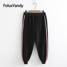 Striped Woolen Pants Women Plus Size XXXL Casual Elastic Waist Loose Stretched Ankle-length Harem Pants Black SWM1286 цены