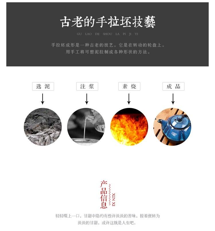 Nouveauté thé chinois Set thé cérémonie accessoires céramique huile gouttes bleu ambre glaçure Kung Fu thé ensemble thé bouilloire tasse ensemble - 3