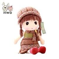 2017 New Plush Cute Doll Baby Kids Toys For Chlidren Birthday Gift Cartoon Stuffed Sweet Lovely