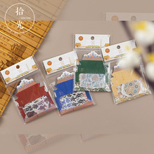 40pcs/Lot Creative retro palace wind series sticker package Japanese style and wind-hand account diary decorative