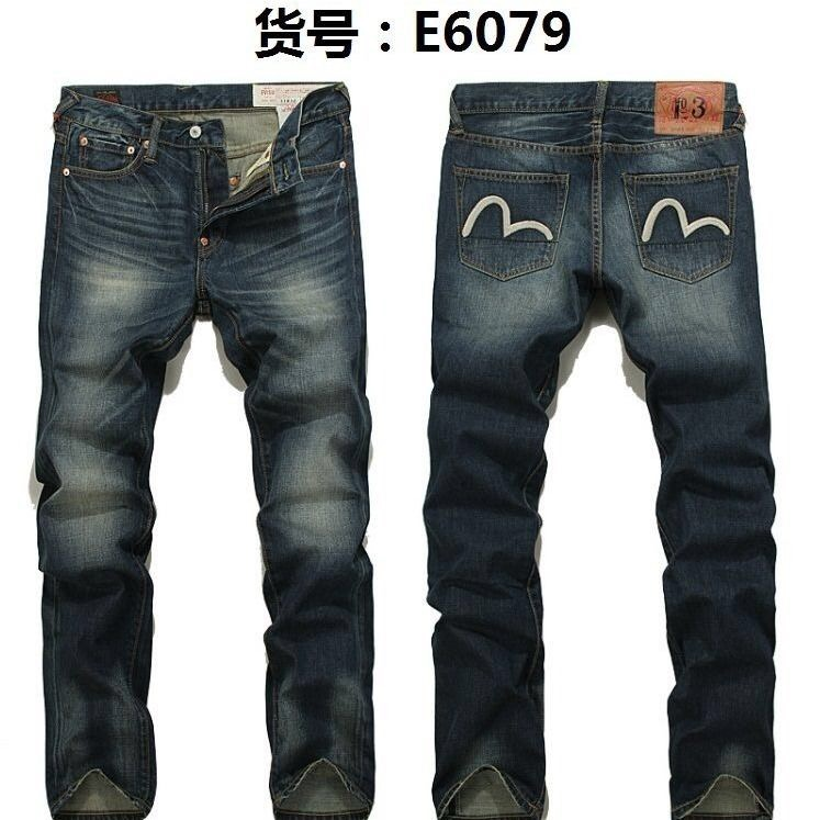Authentic Evisu Men's Breathable High Quality Fashion Pants Warm Men Solid Jeans Straight Print Mid Waist Zipper Men's Trousers
