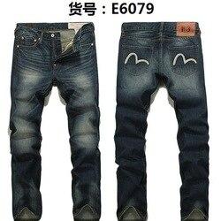 Authentic Evisu Men's Breathable High Quality Fashion Pants Warm Men Solid Jeans Straight Print Mid Waist Zipper Men's Trousers
