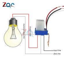 Автоматический переключатель на фотоэлемент с автоматическим выключением, переключатель уличного освещения 50-60 Гц 10 А, фотопереключатель с фотоуправлением, Датчик постоянного тока 12 В 24 В переменного тока 220 В