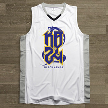 pretty nice 74abb 29369 Buy kobe bryant jersey men and get free shipping on ...