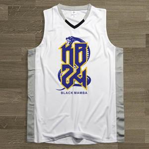 44ad2562e54c SYNSLOVEN top vest black Uniforms design Men Basketball Jersey mesh  Breathable plus